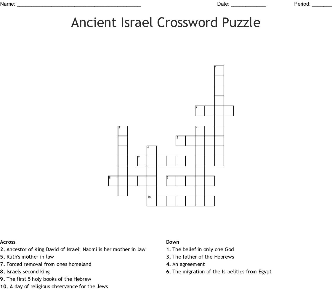 barak of israel crossword clue