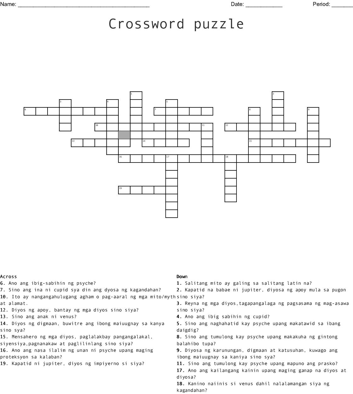 Cupid at psyche Crossword - WordMint