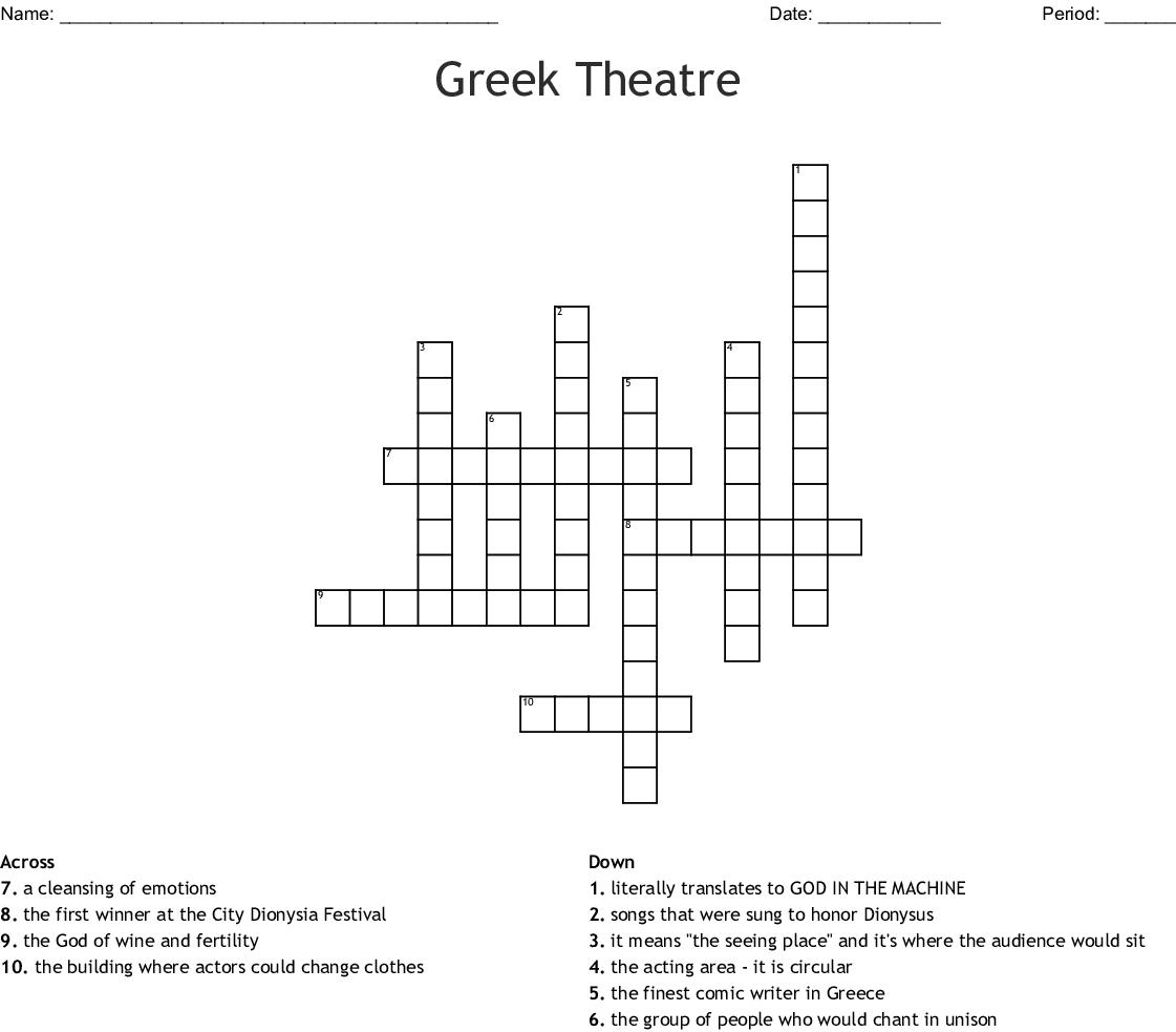 Greek Theatre Crossword Wordmint