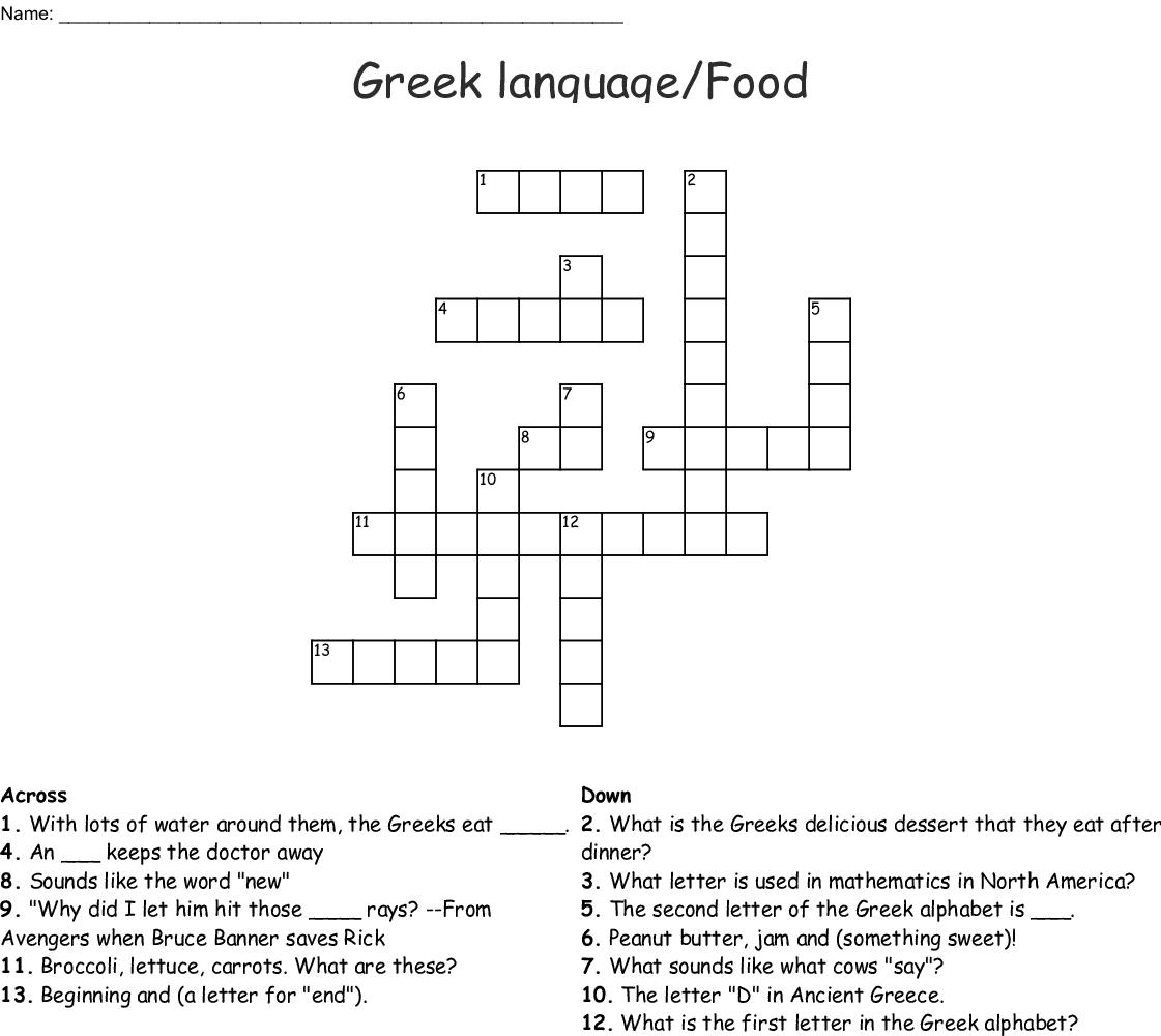 Greek Language Food Crossword Wordmint