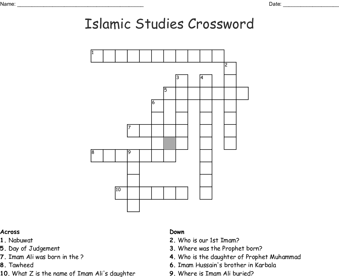 Islamic Studies Crossword - WordMint