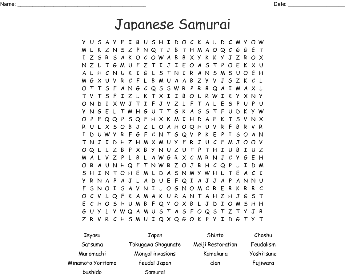 Japanese Samurai Word Search - WordMint