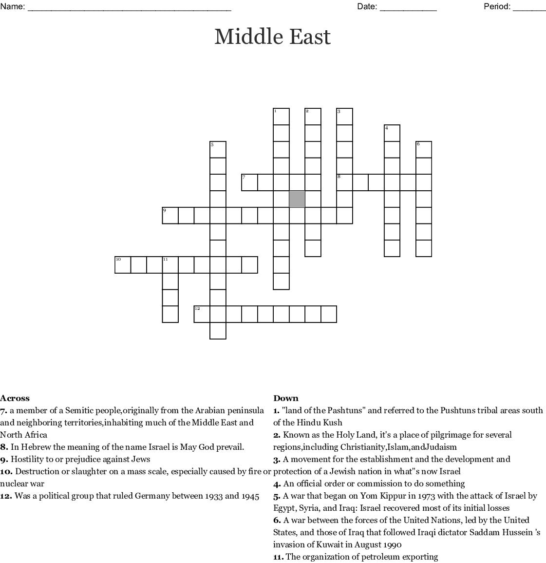 Middle East Crossword - WordMint