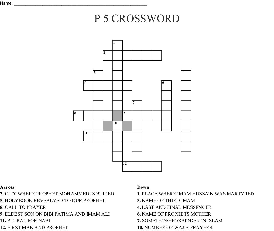 Islamic Studies Crossword - WordMint