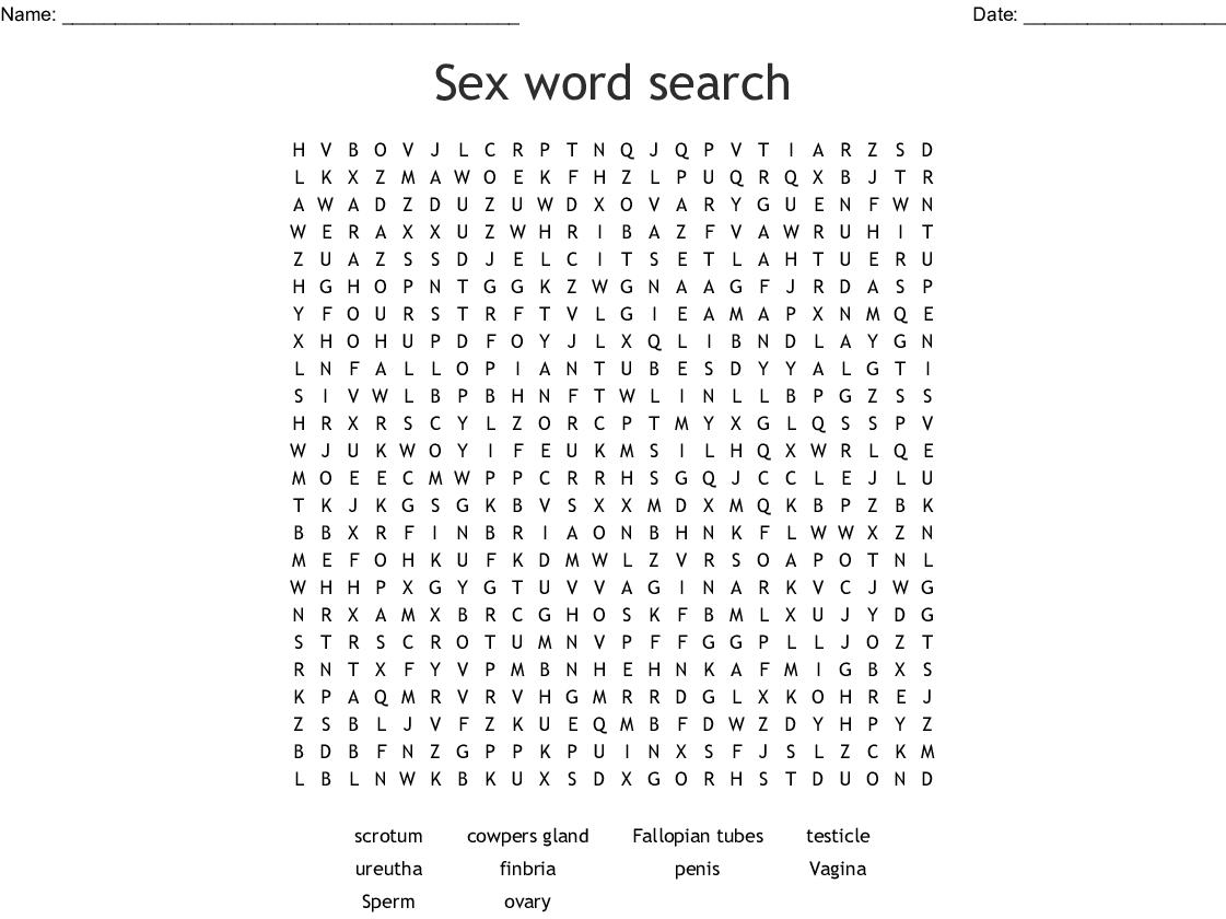Поеск секса