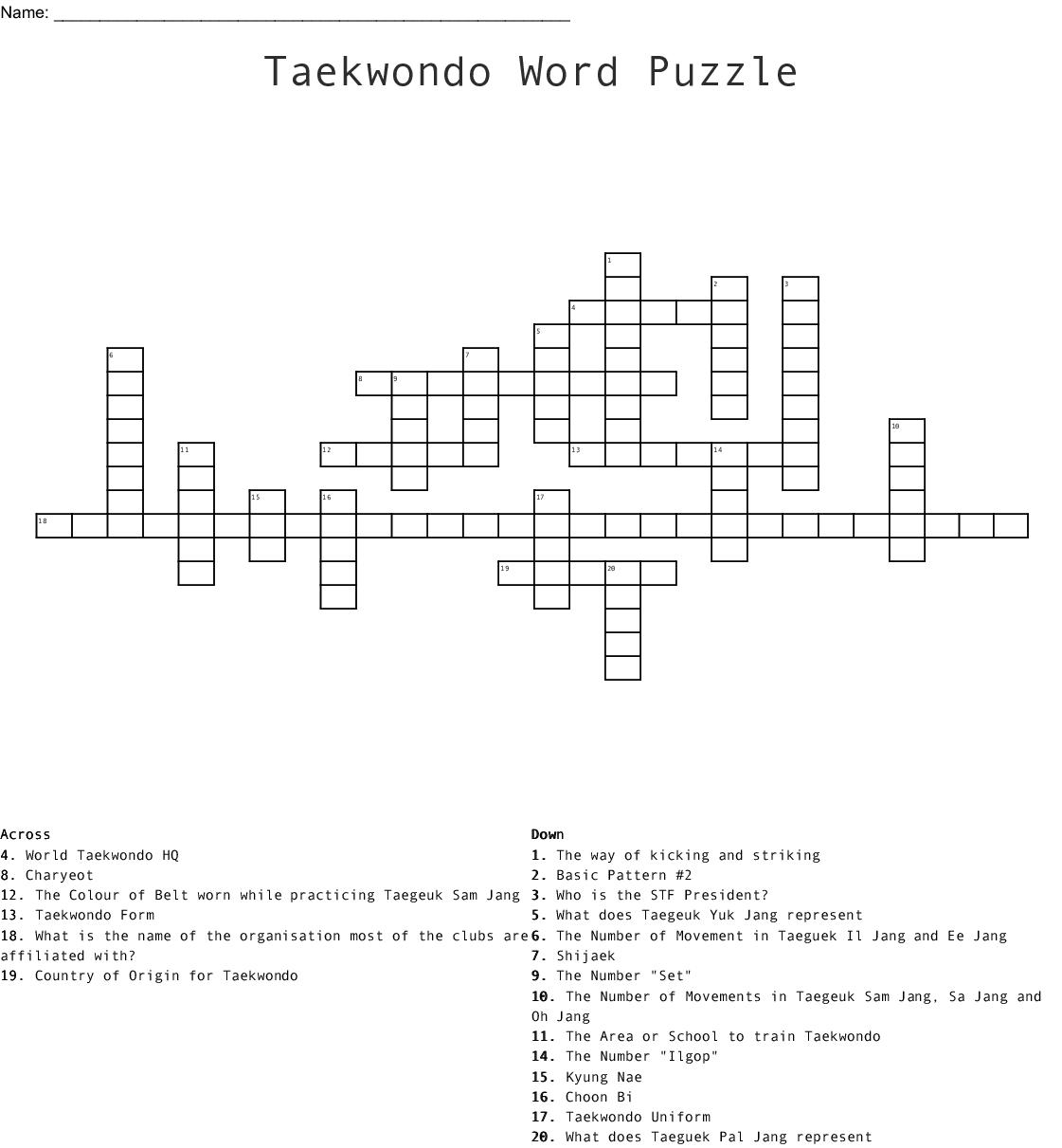 Taekwondo Crossword Wordmint