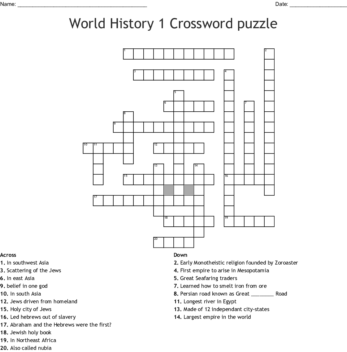 photograph relating to Printable Bible Crossword Puzzles With Scripture References titled Hebrew Crossword Puzzle - WordMint