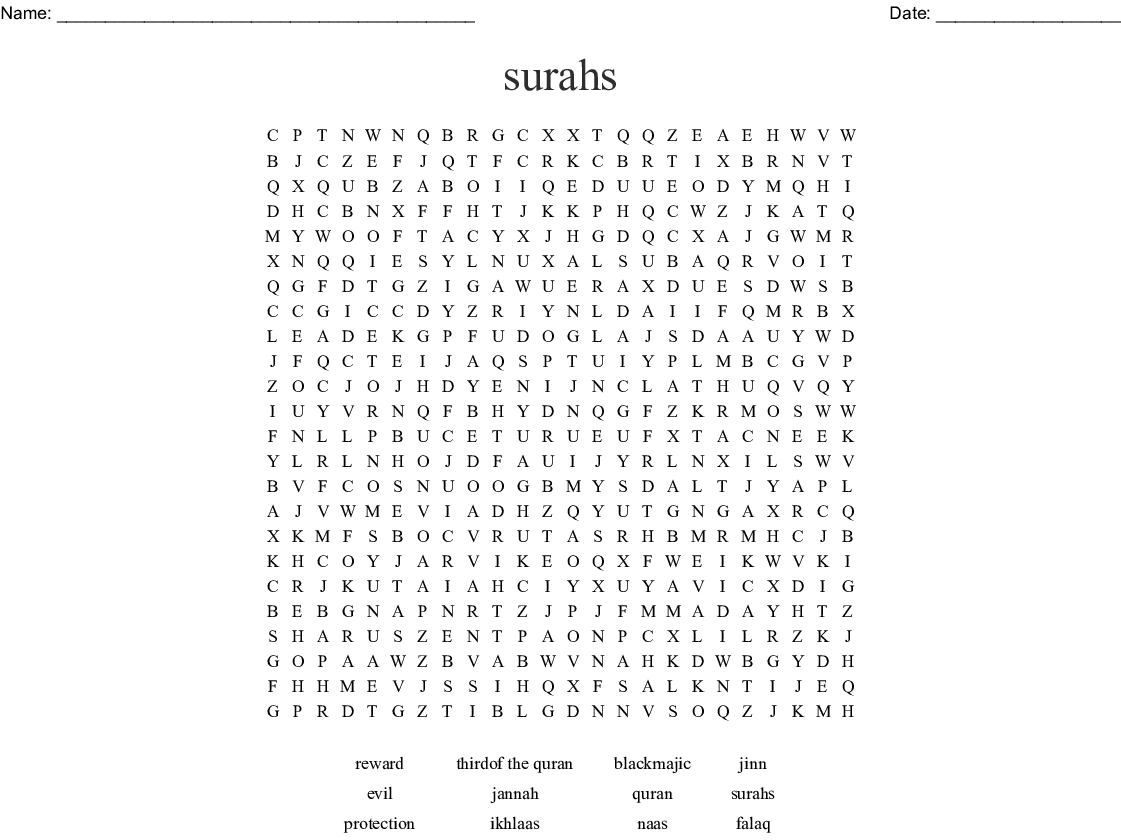 surahs Word Search - WordMint